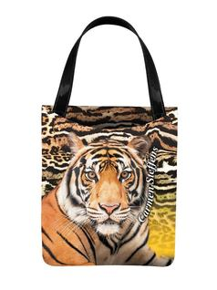 BOLSA BASURERA PARA CARRO ANIMAL PRINT back