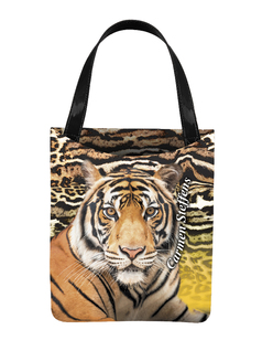 BOLSA BASURERA PARA CARRO ANIMAL PRINT front